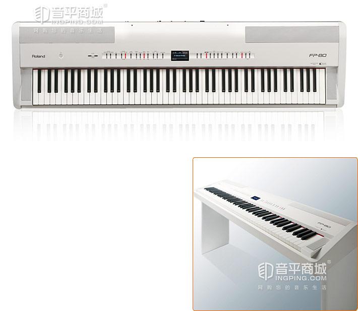 FP-80 电钢琴 电子琴 键盘