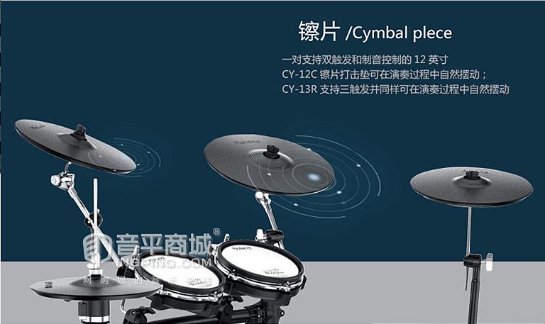 TD-25K 电子鼓镲片介绍