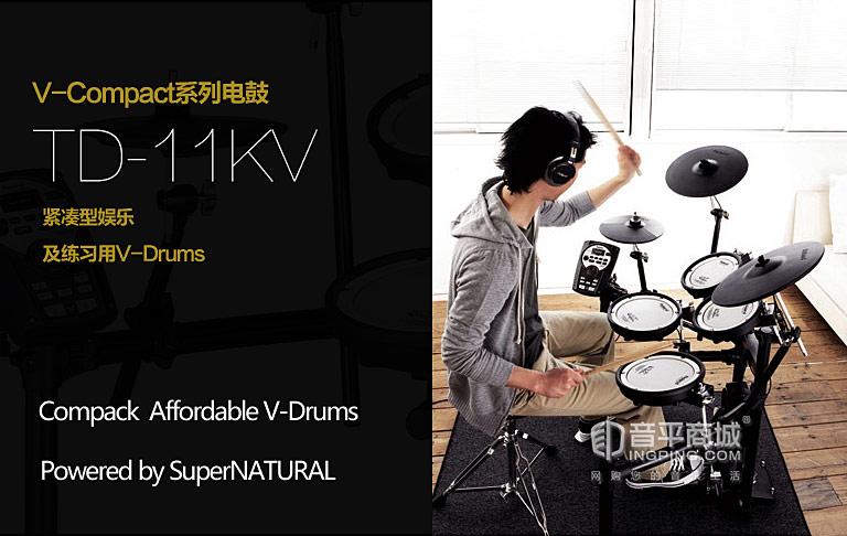 罗兰TD-11KV 电子鼓 可接耳机 紧凑型娱乐 练习V-Drums 儿童成人均可用