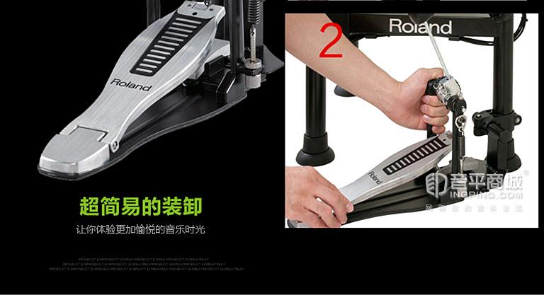 罗兰(Roland) TD-4KP 电子鼓安装指南