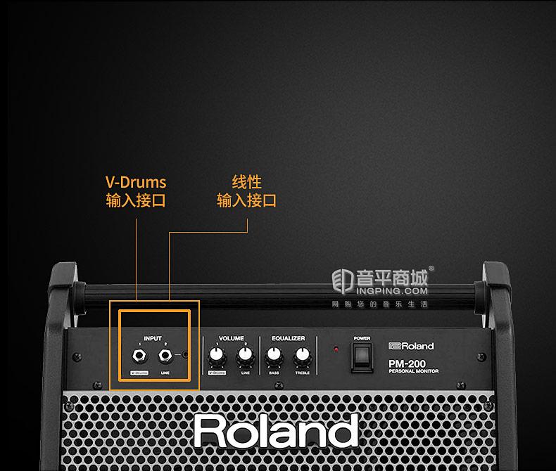 罗兰(Roland) PM200 12寸电鼓个人监听音箱