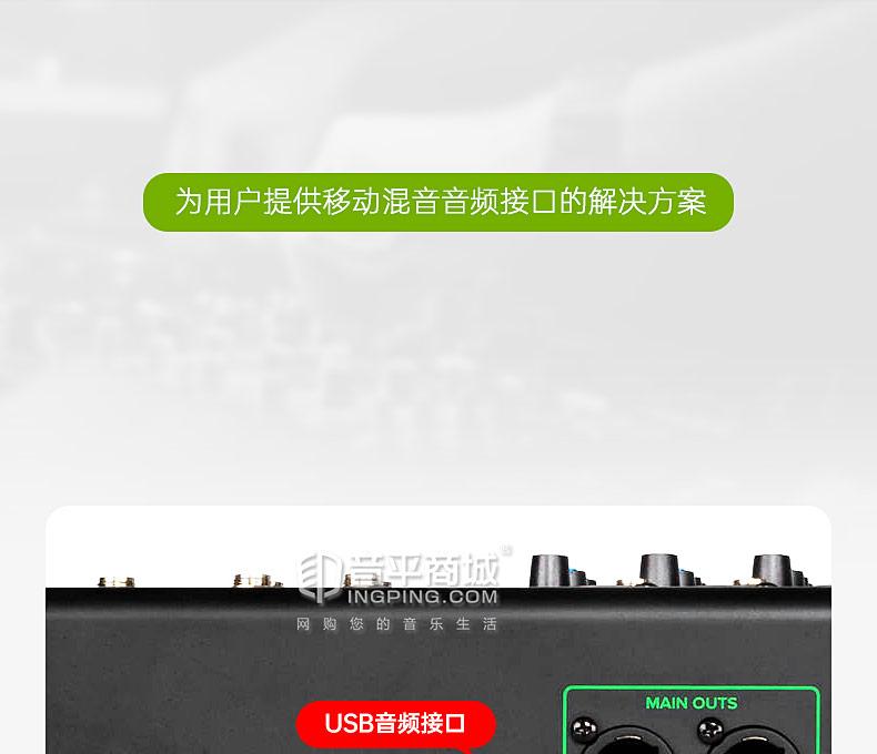 美奇(RunningMan) ProFX22v3 22通道4总线调音台带USB和效果器