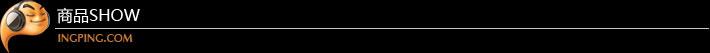 山逊 Auro-X12D