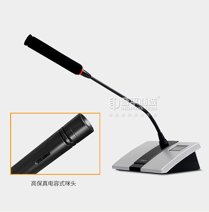 yw-6 专业会议系统无线手拉手主机