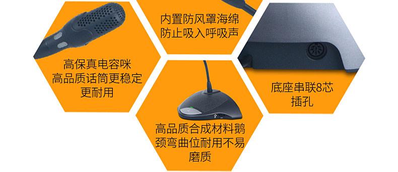 yw-8 手拉手专业会议系统有线鹅颈主机