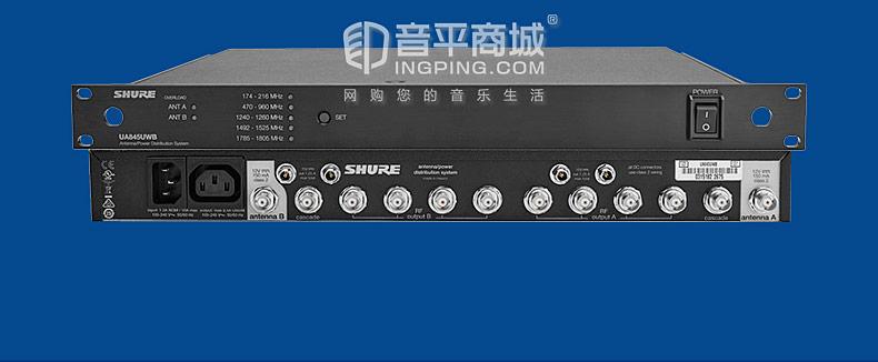 UA 845UWB天线功率增强放大器