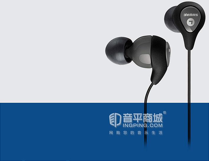 SE112入耳式降噪耳机耳塞 介绍
