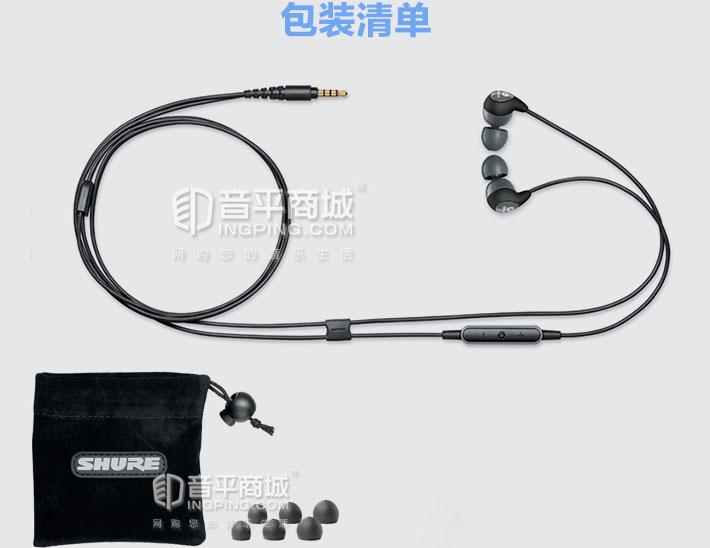 SE112入耳式降噪耳机耳塞 包装清单