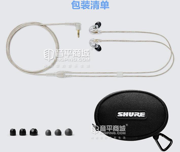 SE215专业入耳式监听耳机 入耳式HI-FI隔音耳塞 包装清单