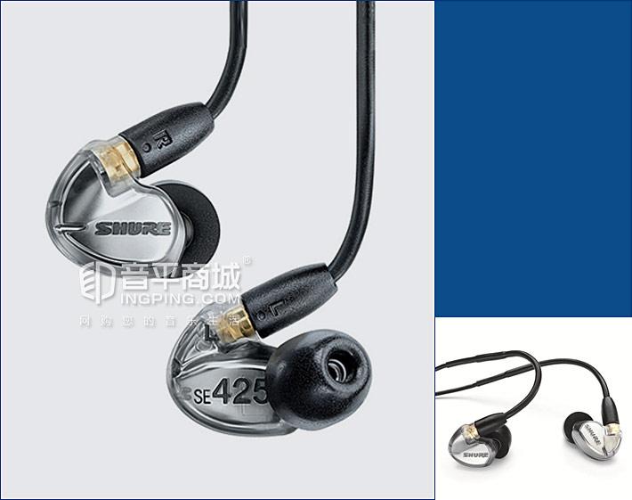 SE425 专业监听级隔噪入耳式耳机 技术参数