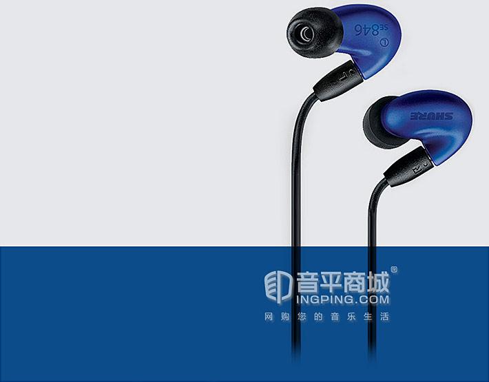 SE846四单元动铁耳机入耳式重低音 HIFI监听耳机 介绍