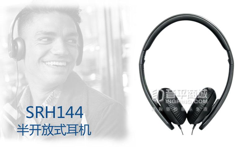 SRH144 舒尔 耳机