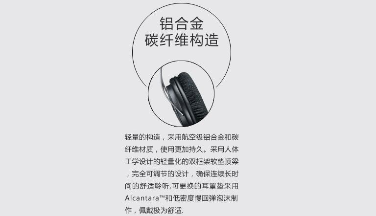 舒尔 SRH1540 耳机