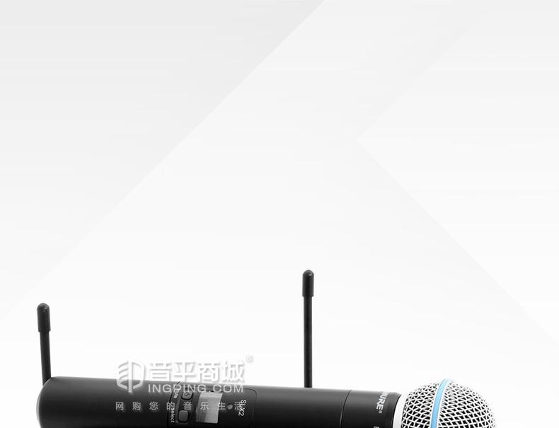 舒尔(SHURE) SLX24/BETA58A 手持双通道无线话筒 舞台演出会议主持麦克风