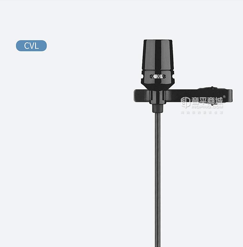 舒尔(SHURE) SVX14-CVL 领夹式无线麦克风 舞台演出/演讲会议(一拖一)