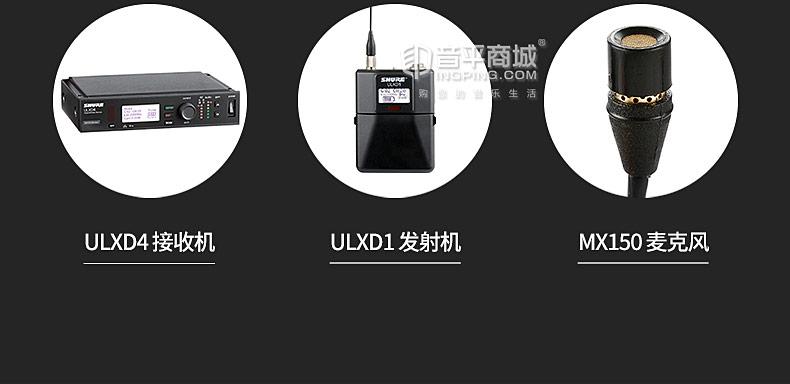 ULXD14/MX150B/C-TQG 无线领夹话筒麦克风