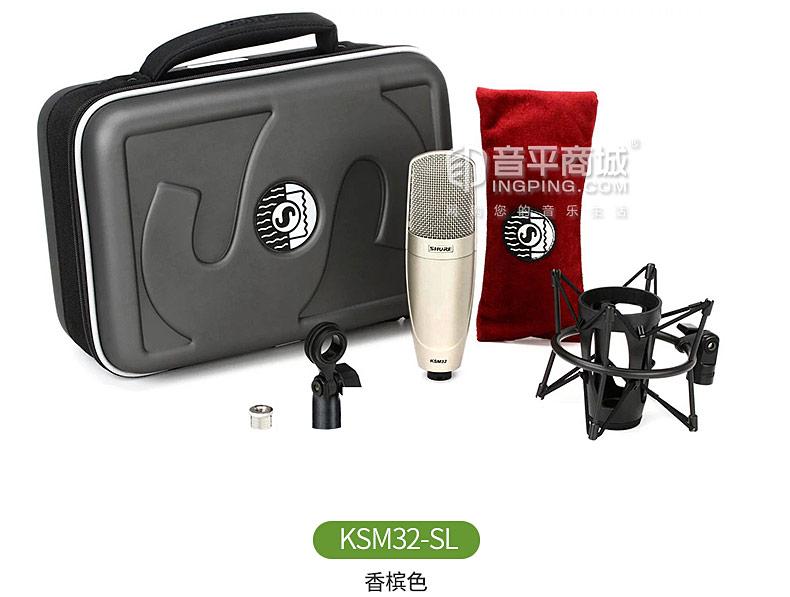 舒尔(SHURE) KSM32 SL 专业电容式录音麦克风