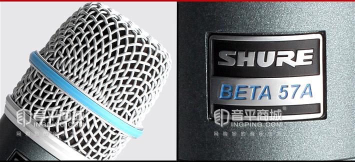 舒尔(SHURE) 墨西哥进口 BETA57A 动圈式人声/电子乐器麦克风