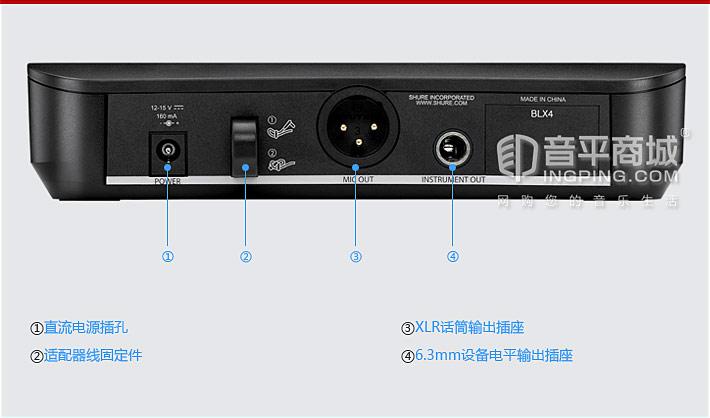 BLX24/PG58 无线麦克风