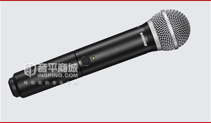 BLX24/SM58 无线麦克风