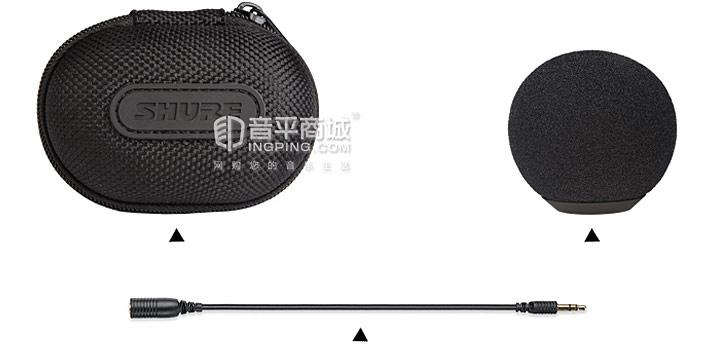 MV88 数字手机麦克风 电容录音话筒 包装清单