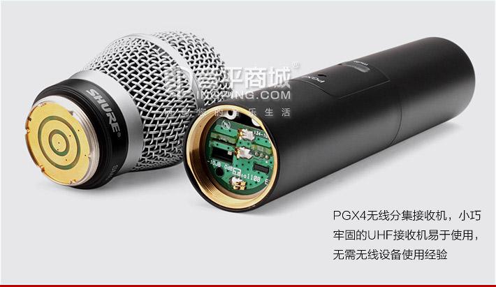 舒尔(SHURE) PGX24A/SM86 KTV/演出手持式无线电容麦克风(原型号已停产,替换型号:BLX24/SM58)