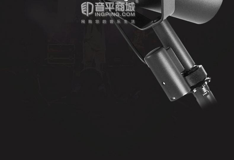 舒尔(SHURE) sm7b 动圈式广播电台录音麦克风