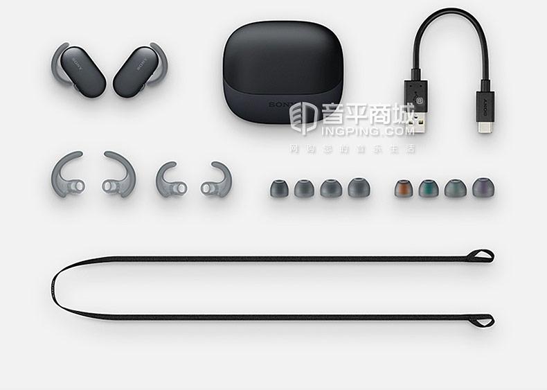 索尼(SONY) WF-SP900 真无线蓝牙防水防尘入耳式运动耳机