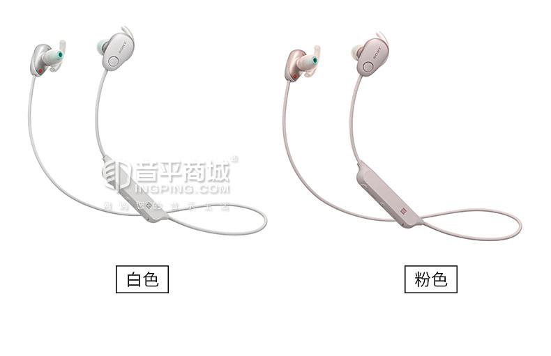 WI-SP600N 降噪无线蓝牙运动防水耳机