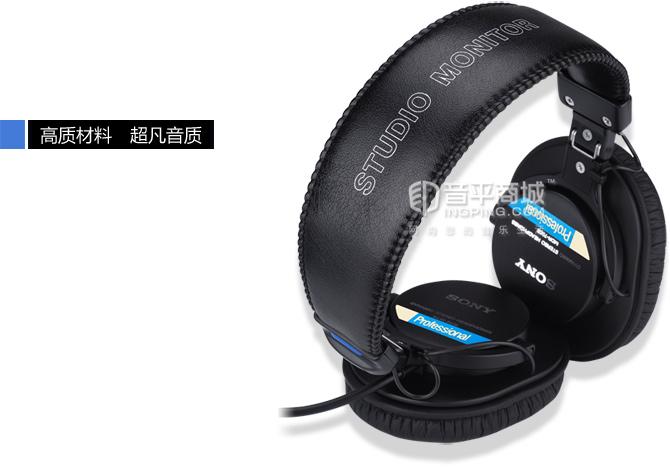索尼(SONY) MDR-7506 监听耳机