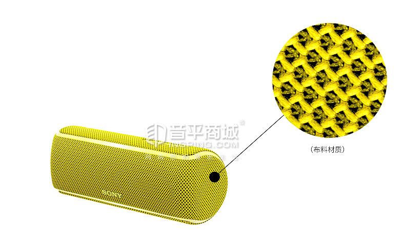 SRS-XB21无线蓝牙防水重低音音箱低音