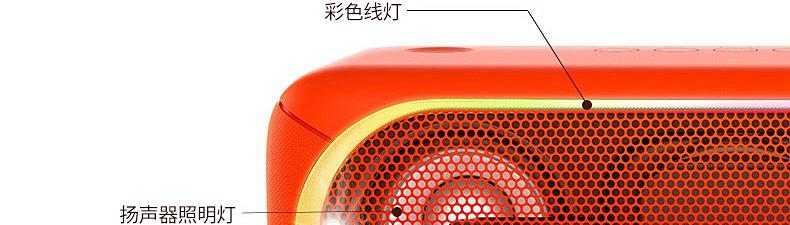 SRS-XB40 无线蓝牙防水双喇叭重低音音箱