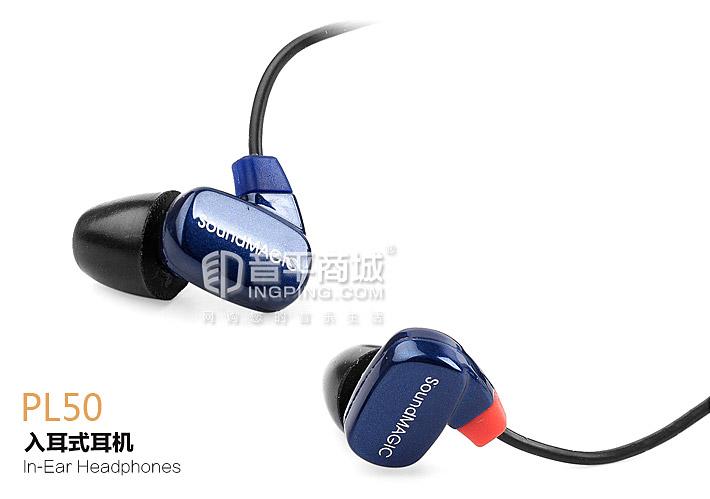 声美 PL50 绕耳式佩戴入耳式耳机