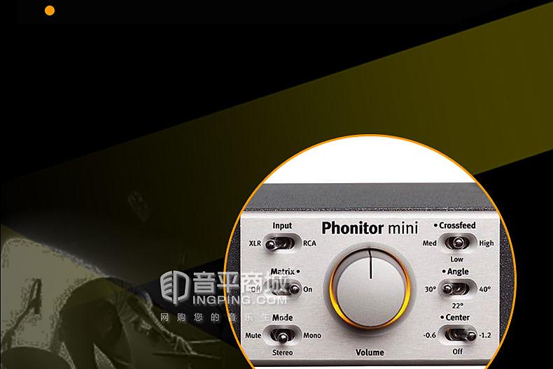 Phonitor Mini 120V耳机监听放大器