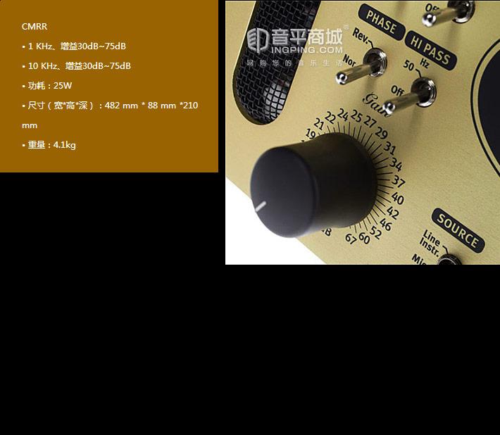 德国进口 GOLDMIKE MKII 2485 话筒放大器