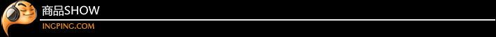 SPL(Sound Performance Lab) 德国进口 TRACK ONE 晶体管 专业前置话筒放大器