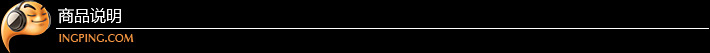 森海塞尔(Sennheiser) HDVD800 耳放