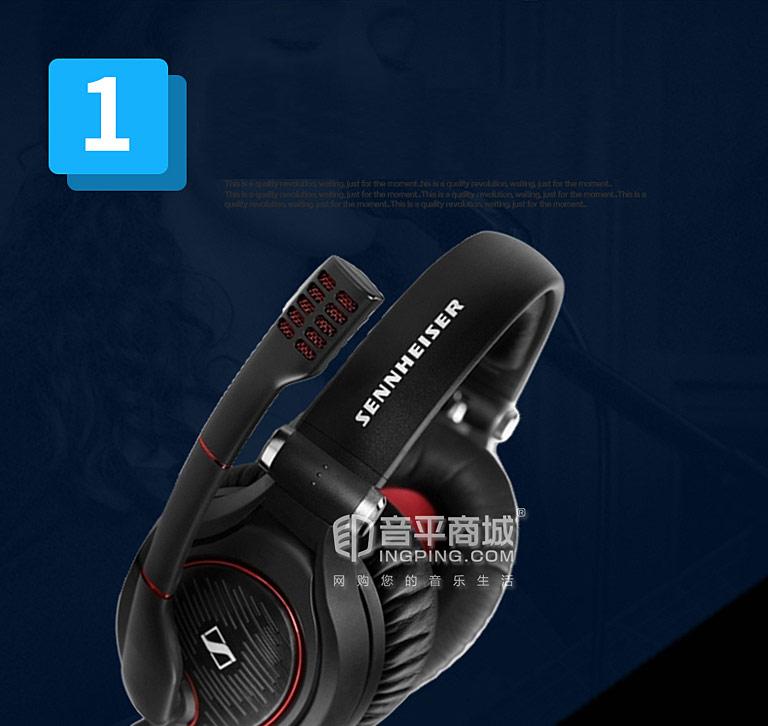 G4ME ZERO 耳机