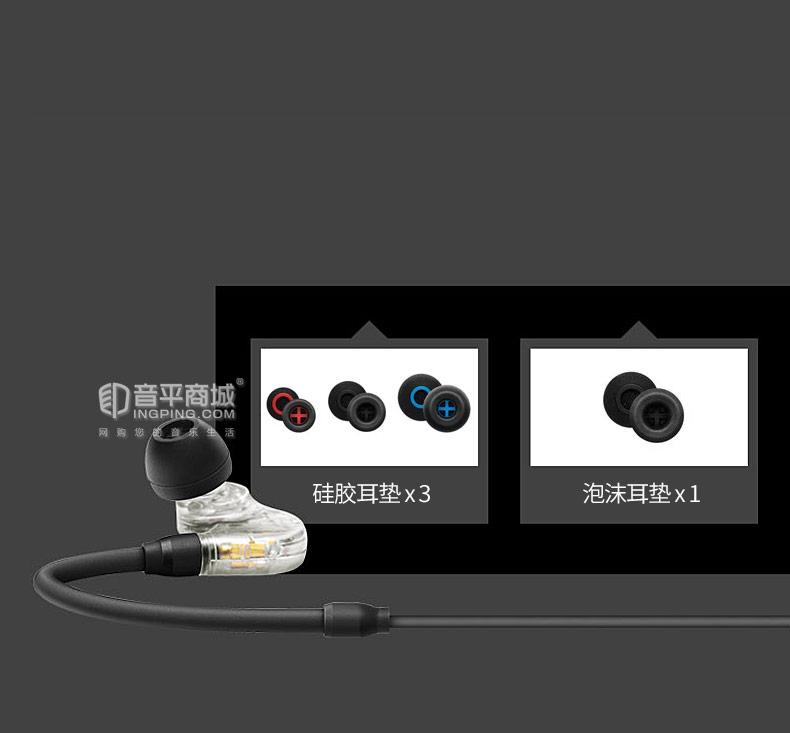 森海塞尔(Sennheiser) IE 40 PRO 入耳式监听耳机 专业HiFi音乐耳机