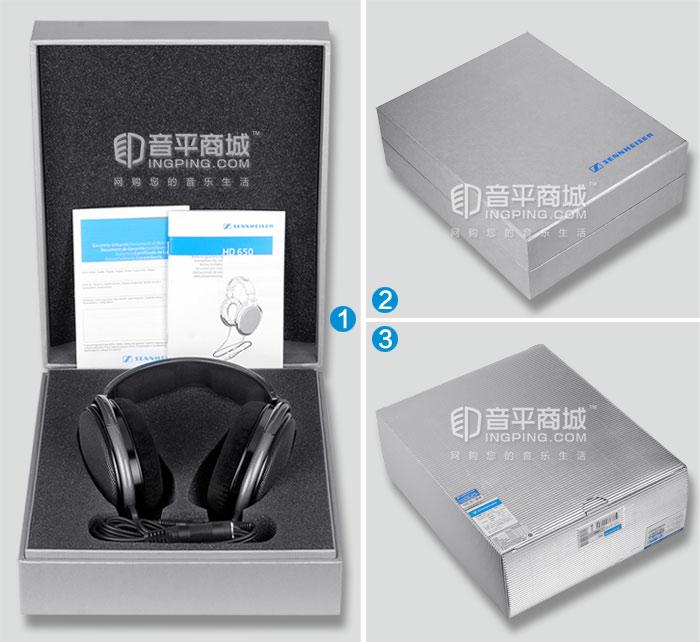 森海塞尔(Sennheiser) HD650 发烧级头戴式耳机
