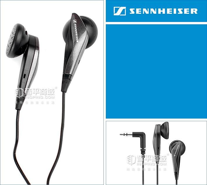 森海塞尔(Sennheiser) MX375 强劲低音驱动立体声耳塞