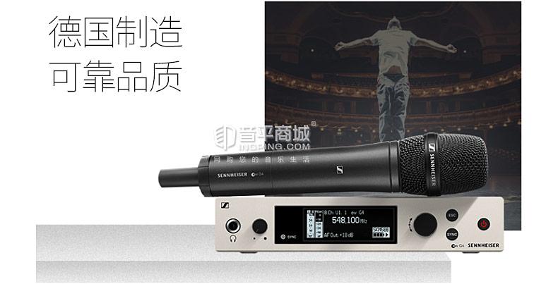 森海塞尔(Sennheiser) EW500G4-935 舞台演出手持式无线麦克风(一拖一)