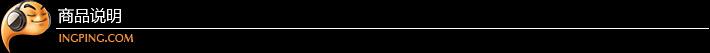 E825s 专业动圈麦克风舞台演出主持话筒 舞台主持麦克风 人声乐器都适用 主持话筒 e825s