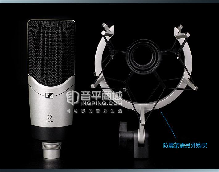 MK4 电容式录音麦克风 工作室/录音获奖产品