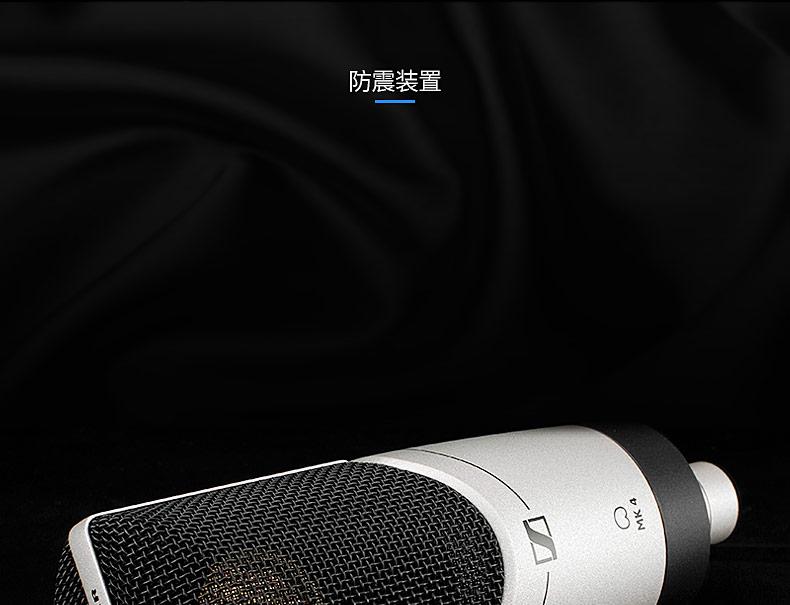 森海塞尔(Sennheiser) MK4 专业录音电容麦克风 工作室/录音获奖产品