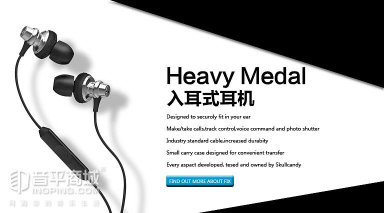 骷髅头 Heavy Medal Iphone带麦耳机 广告图