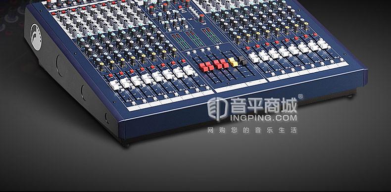 LX10多通道模拟调音台 16路