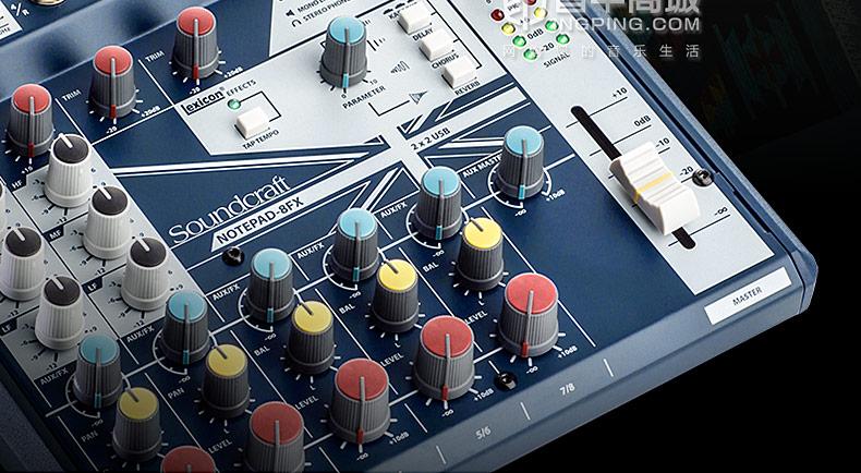 声艺(Soundcraft) Notepad-8FX 8路小型模拟调音台 自带USB音频接口 主播K歌录音