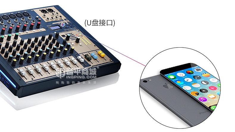 声艺(Soundcraft) NANO M12BT 12路模拟会议小型U盘蓝牙USB带效果器调音台