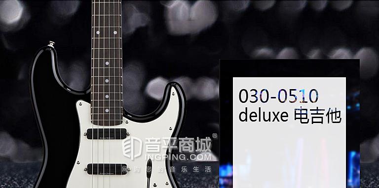 斯奎尔(Squier-Fender) 030-0510-506 SQ 豪华 STRAT HOT RAILS 电吉他